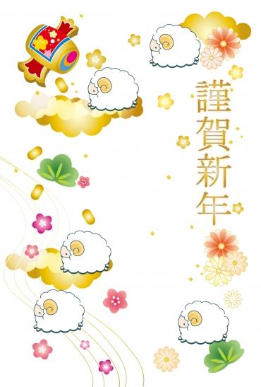 年賀状 2015年 年賀状 フリー素材 : Bodaiju Cafe' - 大阪 梅田 扇町の ...